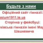 Слайд33