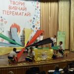 -Олімпійське лелеченя-2016-. -Презентація команд--27112